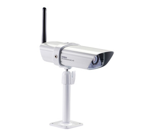 Uniden Guardian Outdoor Weather Proof Camera